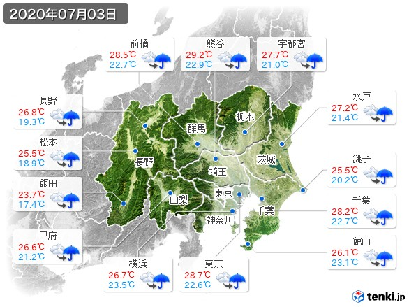 関東・甲信地方(2020年07月03日の天気