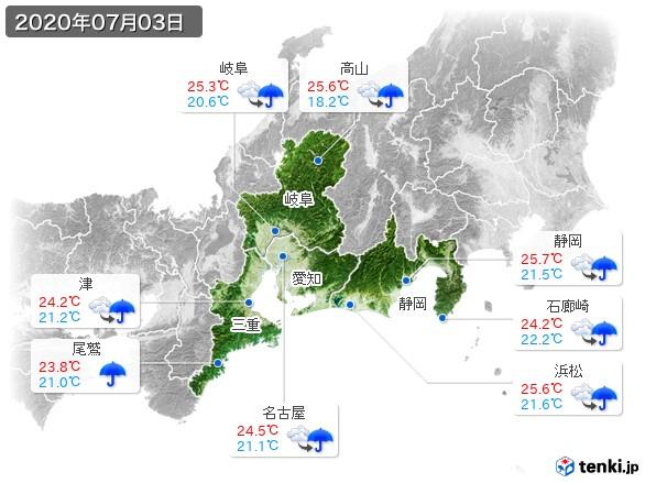 東海地方(2020年07月03日の天気
