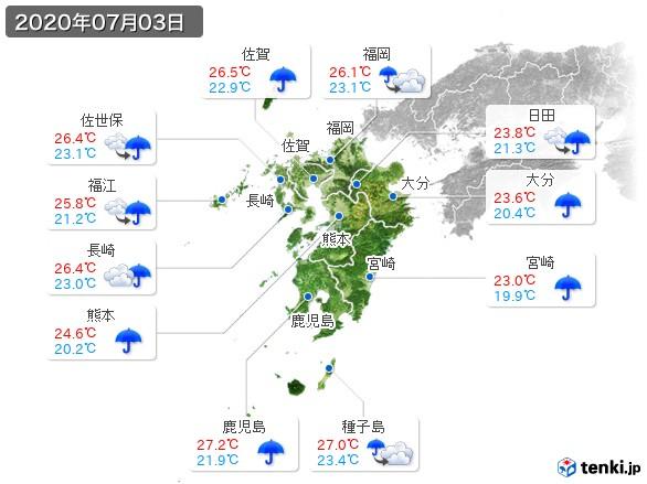 九州地方(2020年07月03日の天気