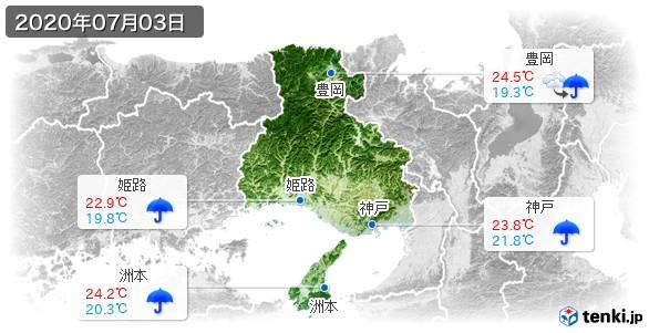 兵庫県(2020年07月03日の天気