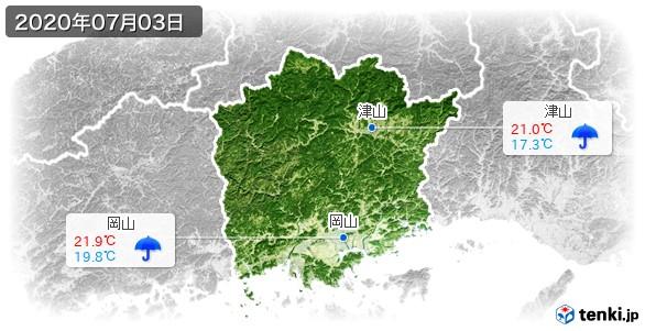 岡山県(2020年07月03日の天気