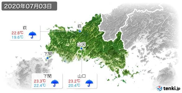 山口県(2020年07月03日の天気
