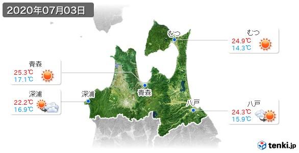 青森県(2020年07月03日の天気