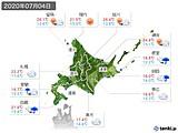 2020年07月04日の北海道地方の実況天気