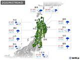 2020年07月04日の東北地方の実況天気