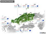 2020年07月04日の中国地方の実況天気