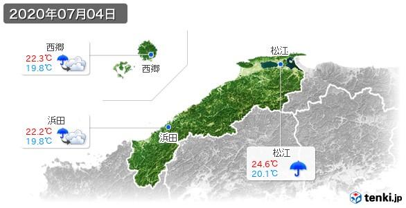 島根県(2020年07月04日の天気