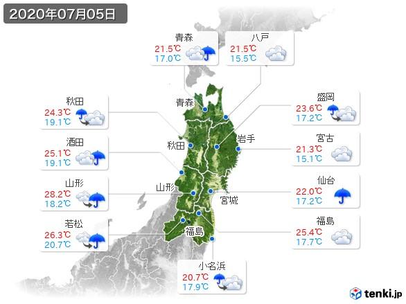 東北地方(2020年07月05日の天気