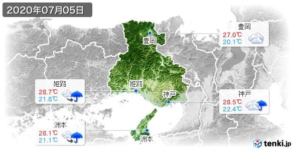 兵庫県(2020年07月05日の天気