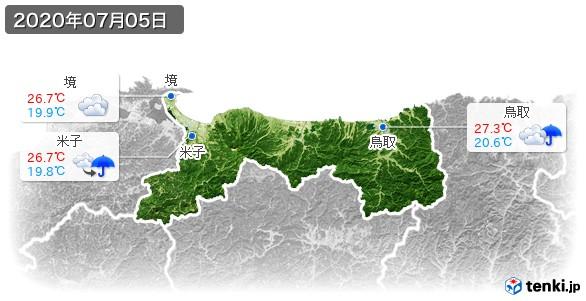 鳥取県(2020年07月05日の天気