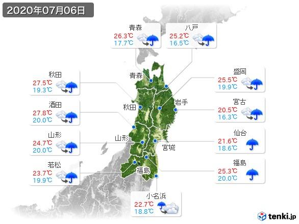 東北地方(2020年07月06日の天気