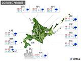 2020年07月08日の北海道地方の実況天気