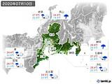 2020年07月10日の東海地方の実況天気