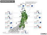 2020年07月11日の東北地方の実況天気