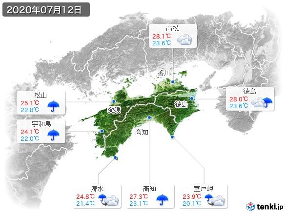 四国地方(2020年07月12日の天気