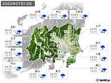2020年07月13日の関東・甲信地方の実況天気