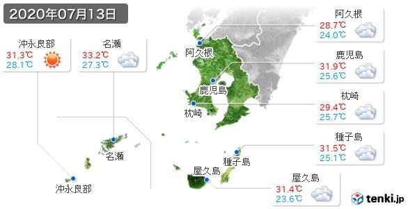 14 屋久島 日間 天気 屋久島 天気