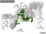2020年07月14日の東海地方の実況天気