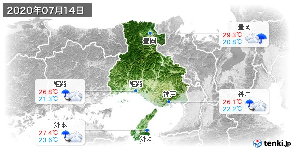 兵庫県(2020年07月14日の天気