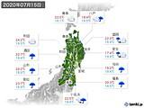 2020年07月15日の東北地方の実況天気