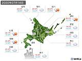 2020年07月16日の北海道地方の実況天気