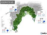 2020年07月16日の高知県の実況天気