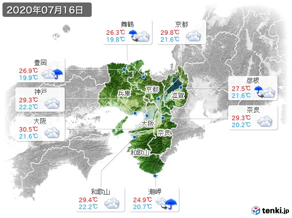 近畿地方(2020年07月16日の天気