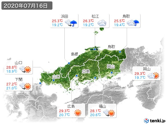 中国地方(2020年07月16日の天気