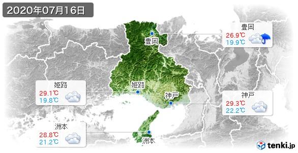兵庫県(2020年07月16日の天気