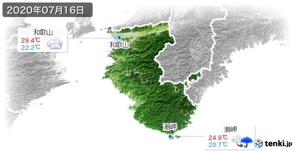 和歌山県(2020年07月16日の天気