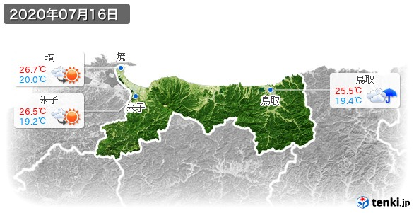 鳥取県(2020年07月16日の天気