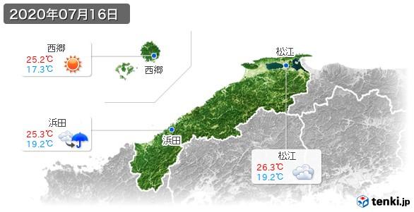島根県(2020年07月16日の天気