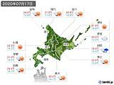 2020年07月17日の北海道地方の実況天気