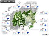 2020年07月17日の関東・甲信地方の実況天気