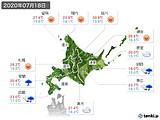 2020年07月18日の北海道地方の実況天気