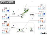 2020年07月18日の沖縄県の実況天気