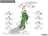 2020年07月20日の東北地方の実況天気