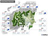2020年07月20日の関東・甲信地方の実況天気