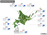 2020年07月21日の北海道地方の実況天気