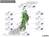 2020年07月21日の東北地方の実況天気