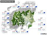 2020年07月21日の関東・甲信地方の実況天気