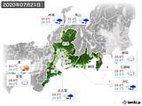 2020年07月21日の東海地方の実況天気