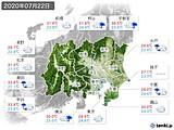 2020年07月22日の関東・甲信地方の実況天気