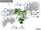 2020年07月22日の近畿地方の実況天気
