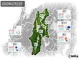 2020年07月22日の長野県の実況天気
