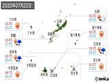 2020年07月22日の沖縄県の実況天気