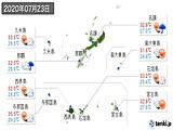 2020年07月23日の沖縄県の実況天気