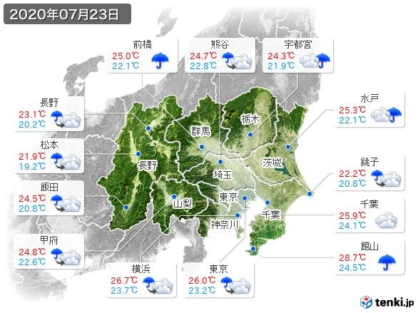 関東・甲信地方(2020年07月23日の天気