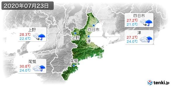 三重県(2020年07月23日の天気