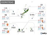 2020年07月24日の沖縄県の実況天気